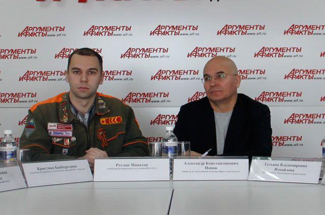 Руслан Манатов и Александр Попов