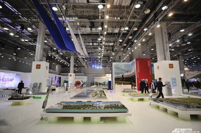Краснодар подготовит кРоссийскому инвестфоруму вСочи 18 договоров