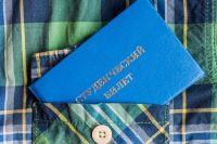Во все времена студенческий билет был главным документом для учеников вузов.