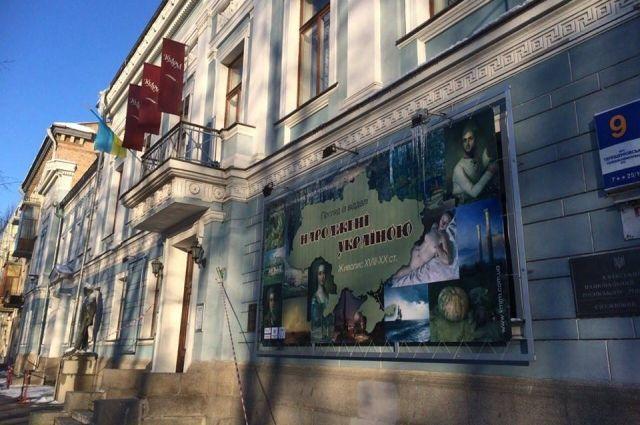 Музей русского искусства вКиеве переименуют в«Киевскую галерею»