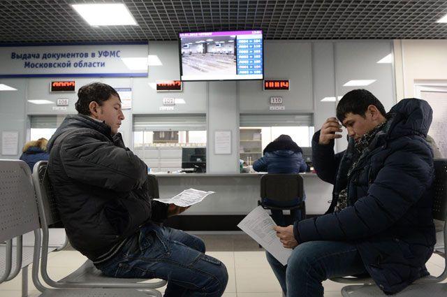 Иностранные граждане получают трудовой патент в Едином миграционном центре Московской области.