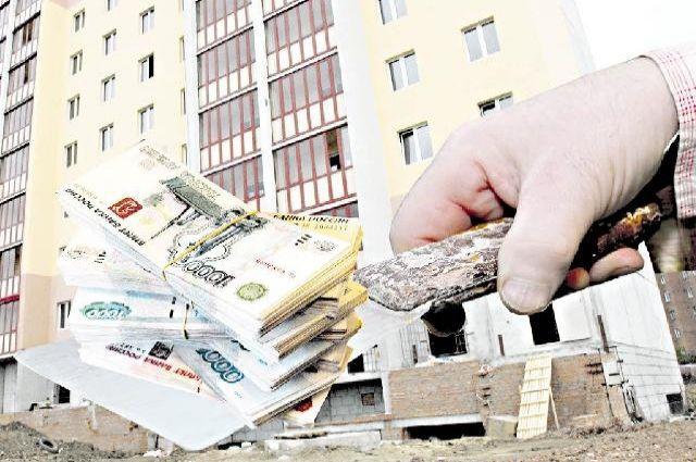 ВПерми будут судить директора управляющей компании, укравшего 59 млн. руб.