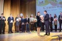 Вручение стипендии мэра лучшим студентам Иркутска.