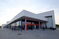 Ледовый дворец «Динамо» в Барнауле