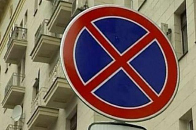 Новые знаки появятся на улице Мира.