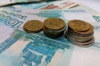 Бывшие чиновники могут получать доплаты до 30 тыс. рублей.