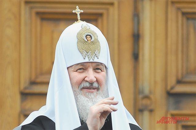 патриарх кирилл предложил создать банк бедных