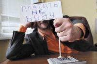 Новый закон отчасти защитит должников.