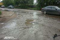 В правительстве чиновник курирует вопросы ремонта дорог.