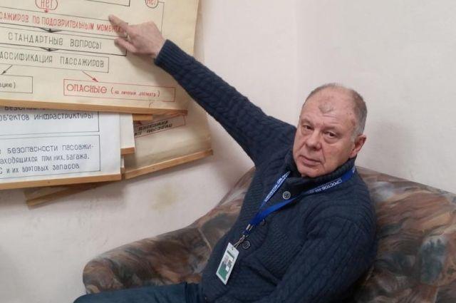 Случившееся 22 года нахад в Махачкале командир Як-40 Юрий Шляхов помнит до мелочей.