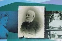 Обложка книги об И.А.Тихомирове.