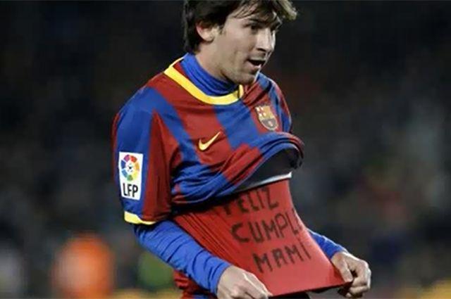 Футболист «Барселоны» Месси женится 24июня этого года