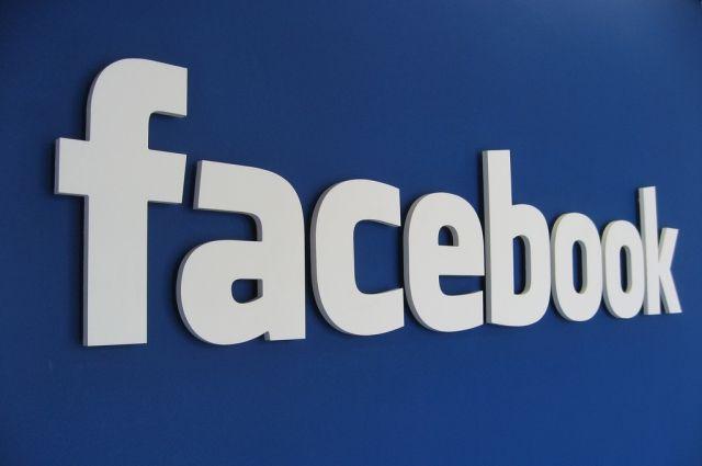 В фейсбук возникла новая функция— Вход сключом