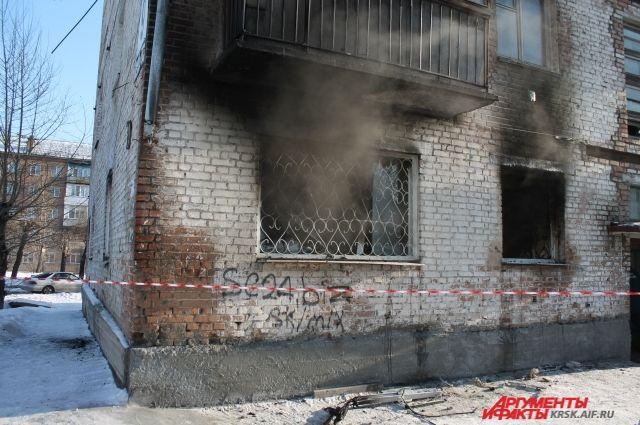 Названа причина взрыва газа вжилом доме вКрасноярске