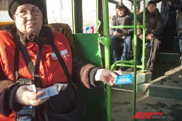 Мэрия: в перебоях работы транспортных карт кондуктор не виноват.
