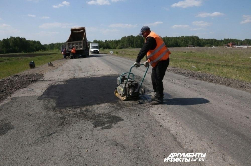 Челябинская область, 308946 тыс. рублей