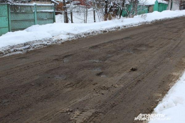 Орловская область, 211769,4 тыс. рублей