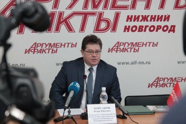 ВНижнем Новгороде появился 1-ый официальный коллектор