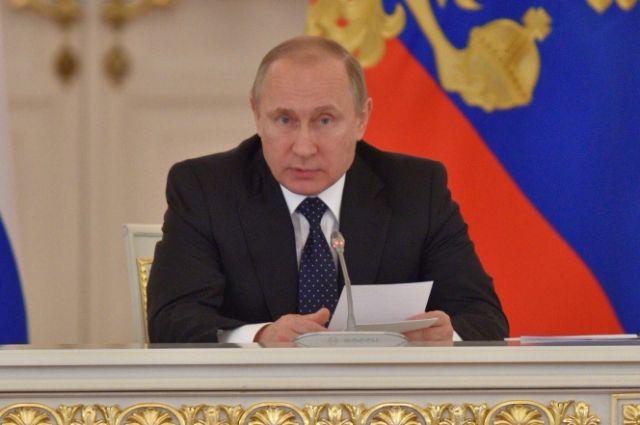 Путин подписал указ ореорганизации учреждений атомной ветви