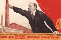 Агитплакат, автор В. Щербаков, 1920-е гг.
