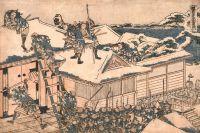 47 ронинов атакуют усадьбу Киры, гравюра Кацусика Хокусая.