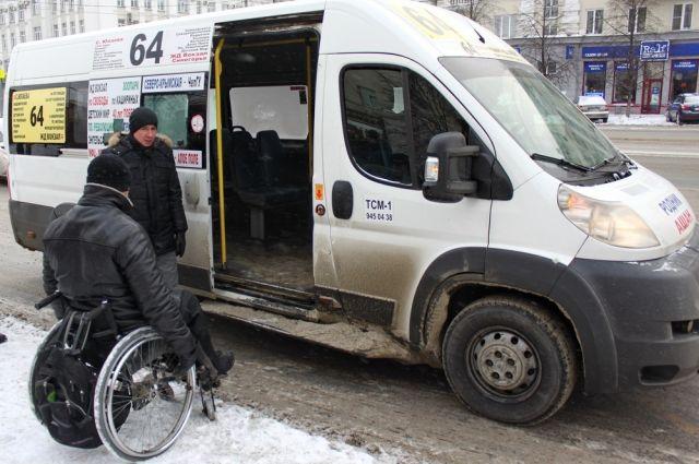 Городской транспорт испытание не прошёл.