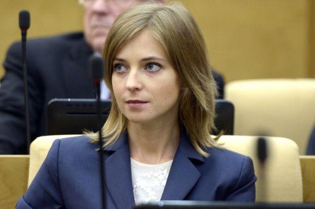 наталья поклонская назвала украину временно оккупированной территорией