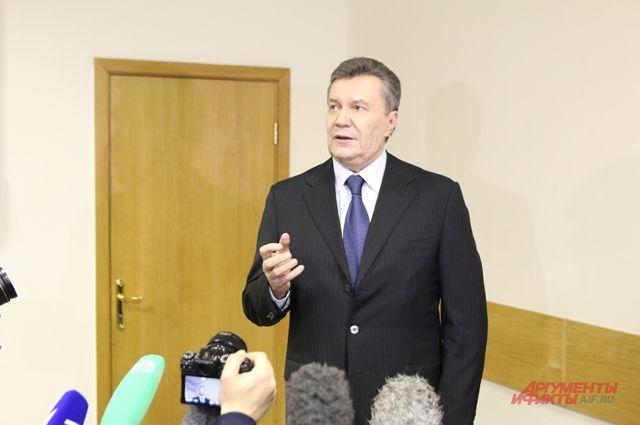 Янукович может прибыть на государство Украину — юрист