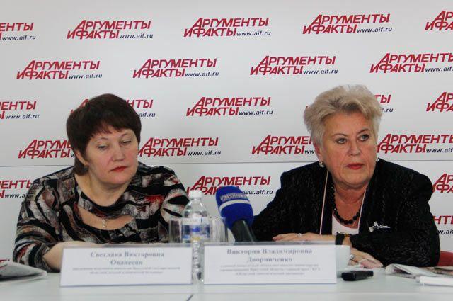 Светлана Ованесян и Виктория Дворниченко