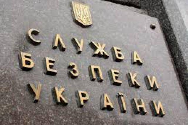 Офицер СБУ свел счеты сжизнью— ЧПвКиеве