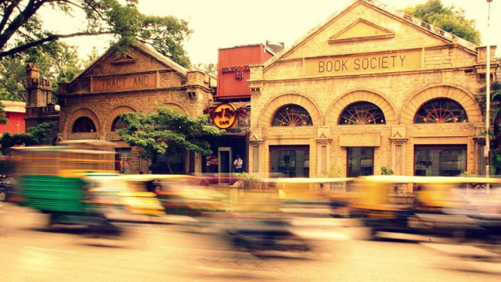 Бангалор, Индия.