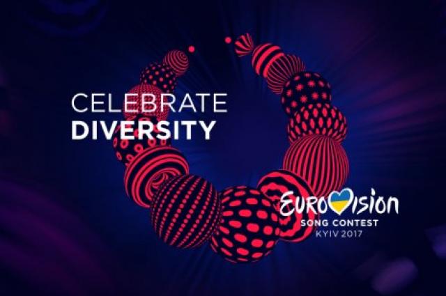 ВУкраинском государстве назвали слоган «Евровидения-2017»