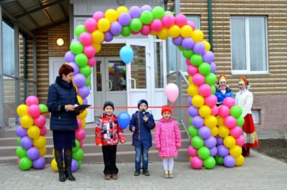 Открытие нового корпуса муниципального автономного дошкольного образовательного учреждения центра развития ребенка - детского сада №1 «Глория» города Новошахтинска на 120 мест.