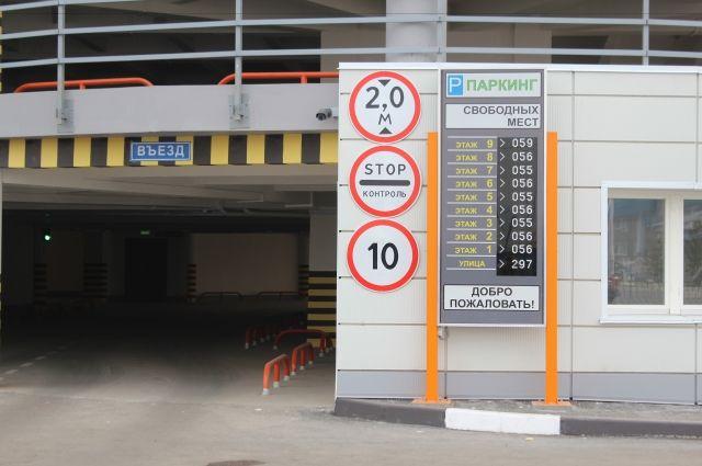 Первая платная автоматическая парковка откроется в Новосибирске