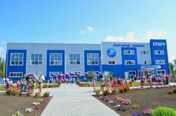 Спортивный комплекс с плавательным бассейном «Старт»