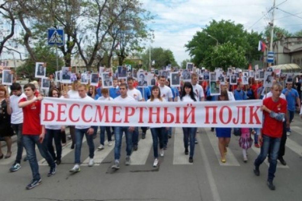 Празднование 70-летия Победы в Великой Отечественной войне.