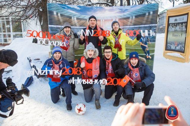 Игрой «Попути болельщика» подчеркнули нижегороды 500 дней доЧМ