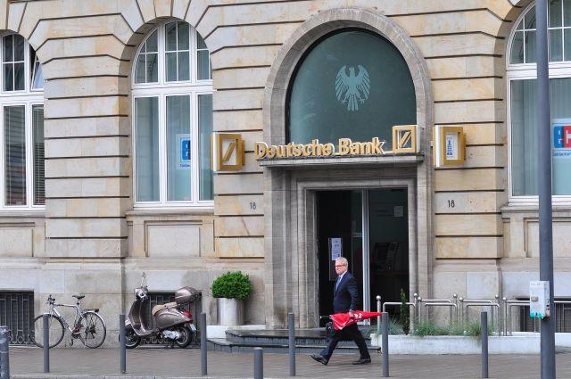 Deutsche Bank заплатит $625 млн штрафа замахинации при торговле российскими акциями