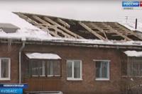 Пять лет назад крыша этого дома уже обваливалась.