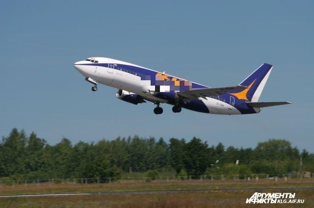 Озвучена дата начала продаж льготных авиабилетов из Калининграда в 2017 г.