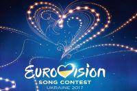 Состоялась жеребьевка полуфиналов конкурса Евровидение-2017
