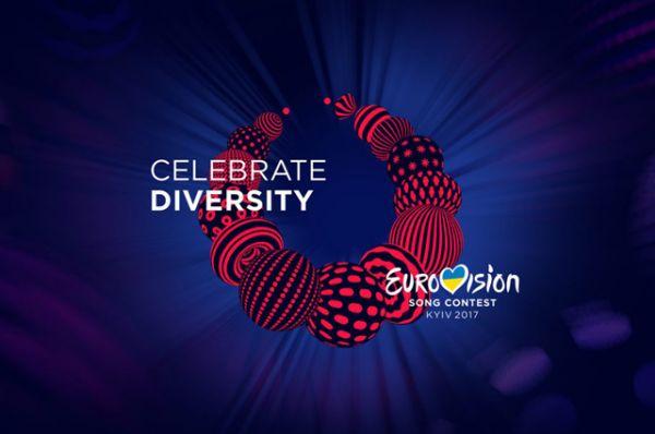 Логотип конкурса «Евровидение» в 2017 году.
