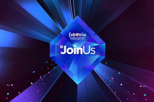 Символом 2014 года стал сине-голубой бриллиант. Слоган: «Присоединяйтесь» (Join Us).