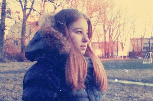 В Зеленоградске по пути из школы пропала 9-классница Екатерина Чак.