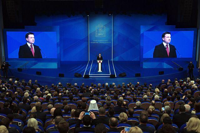 Губернатор Московской области Андрей Воробьев во время ежегодного программного обращения к жителям региона.