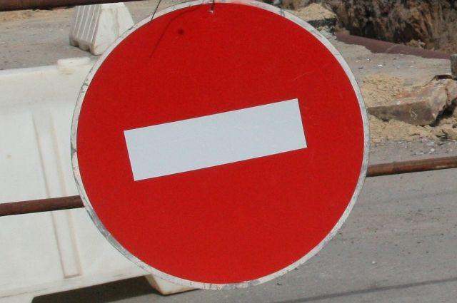 Движение транспорта ограничат на10 дней вКалининском районе