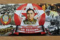 Оренбуржцы смогут увидеть уникальную почтовую марку «Маленков» из Чада