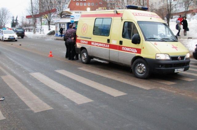 Шофёр сбил пожилую женщину и исчез сместа ДТП