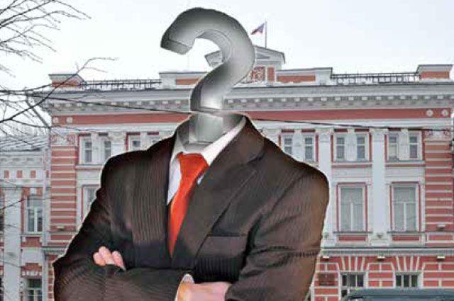 ВЯрославле объявили конкурс напост главы города