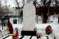 Большинство детей вывезли из блокадного Ленинграда, в том числе и в Ярославскую область. Мемориал в память о погибших детях установлен в Ярославле несколько лет назад.